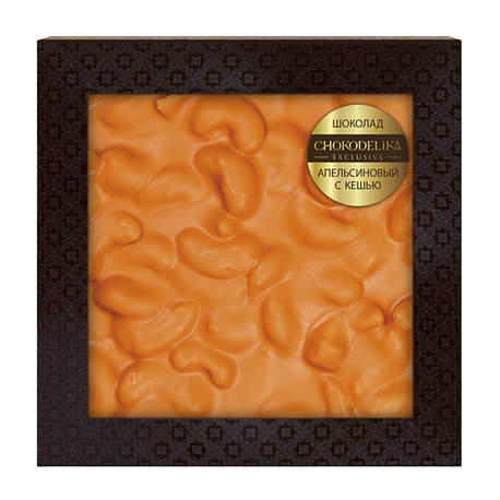 chokodelika-117x117-rough-orange-cashew-80.jpg